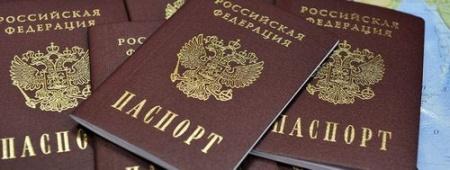 Предложение услуг по получению иностранного гражданства